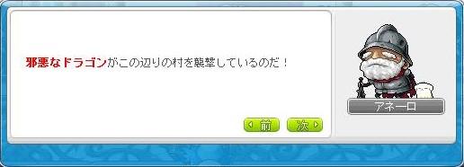 Maple150930_143958.jpg