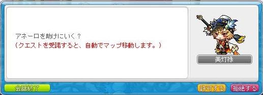 Maple150930_144009.jpg