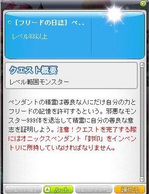 Maple150930_152246.jpg