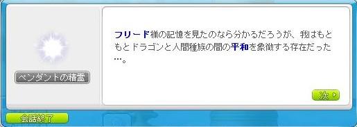 Maple150930_160141.jpg