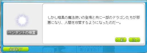 Maple150930_160150.jpg