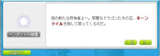 Maple150930_160156.jpg