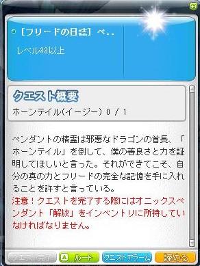 Maple150930_161411.jpg