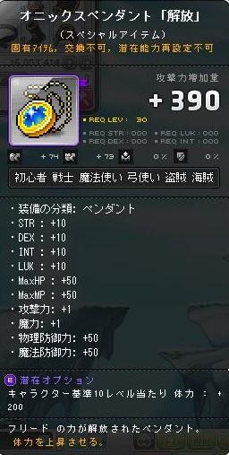 Maple150930_162441.jpg
