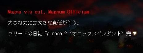 Maple150930_162707.jpg