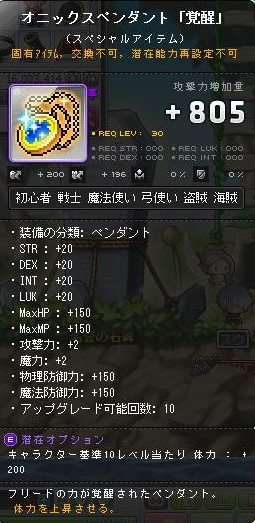 Maple150930_162729.jpg