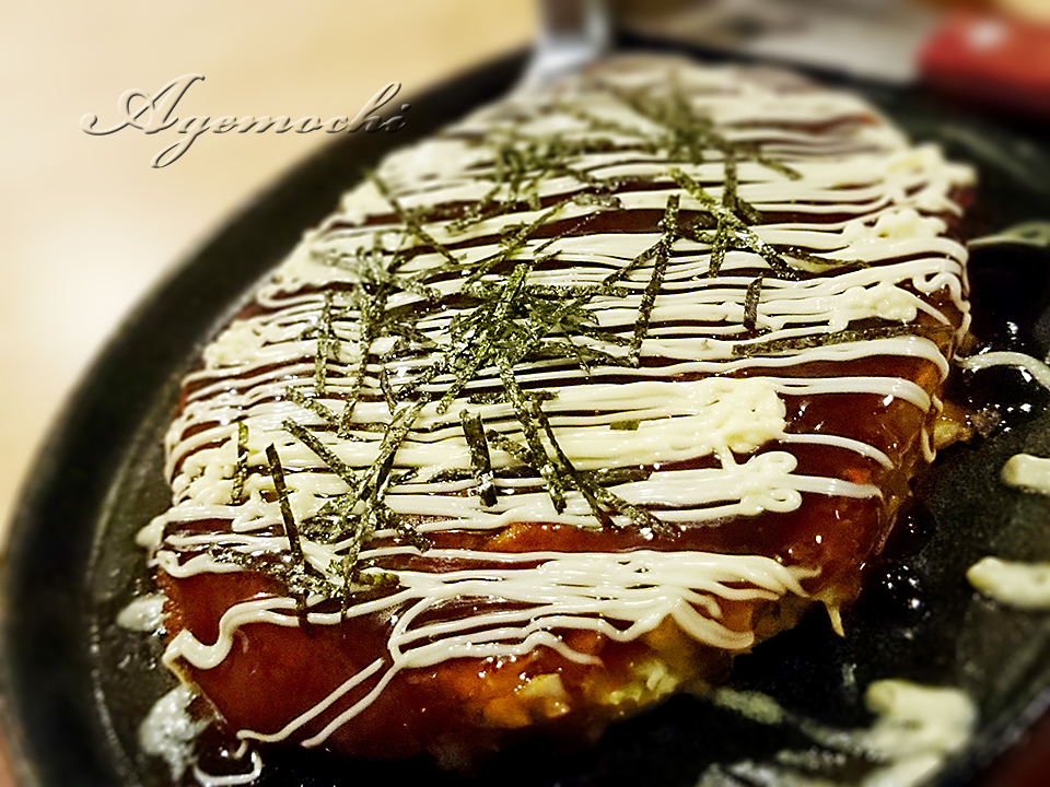 大葉チーズ焼き