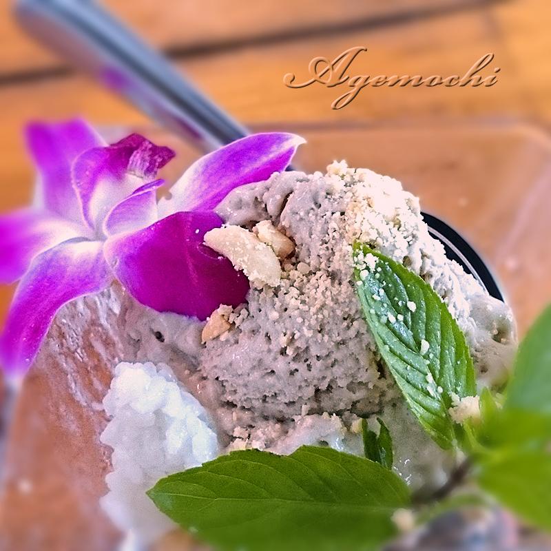 バナナココナッツミルクアイス