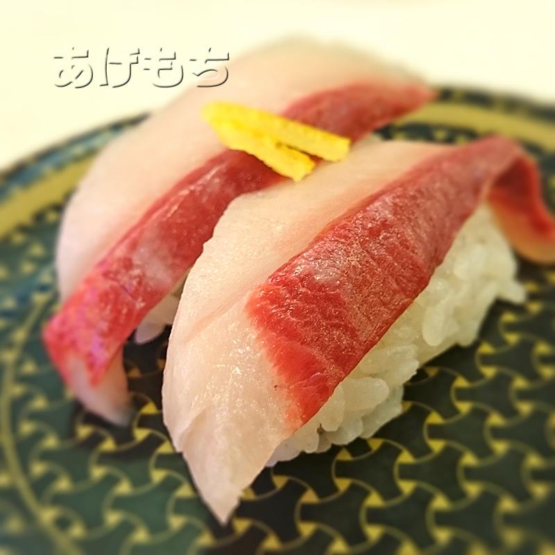 hamasushi_buri.jpg