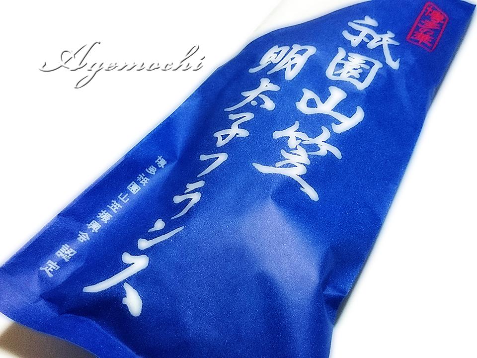 tran_mentaifukuro.jpg