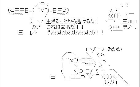 Baidu IME_2015-10-18_1-2-19