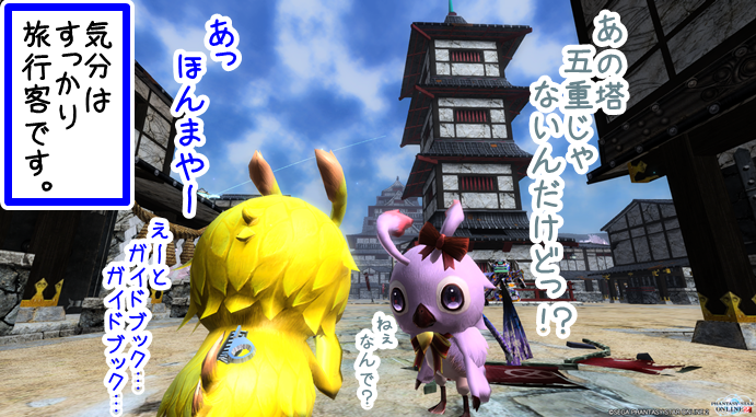 pso20150821_131810_019.png