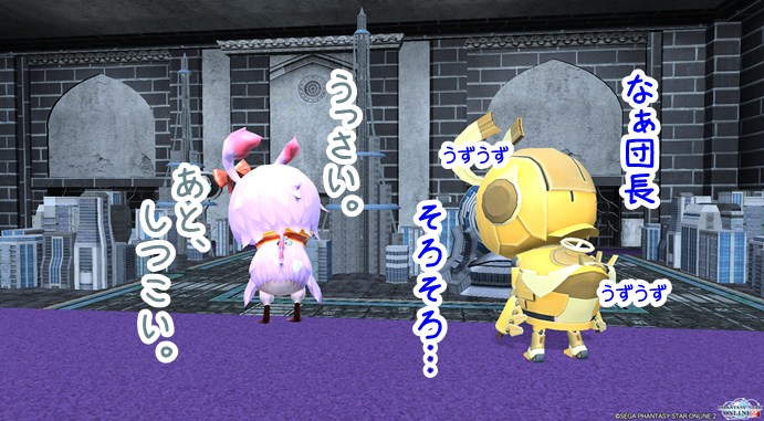 pso20150922_120045_0127.png