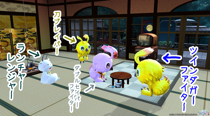 pso20150922_120045_0128.png