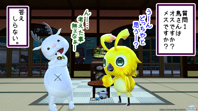 pso20151001_194642_005.png