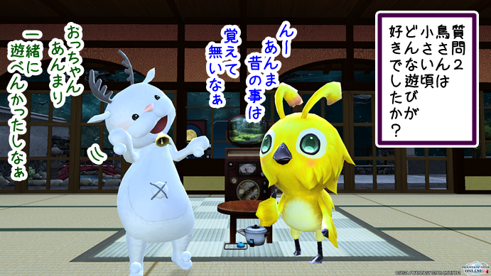 pso20151001_194943_017.png
