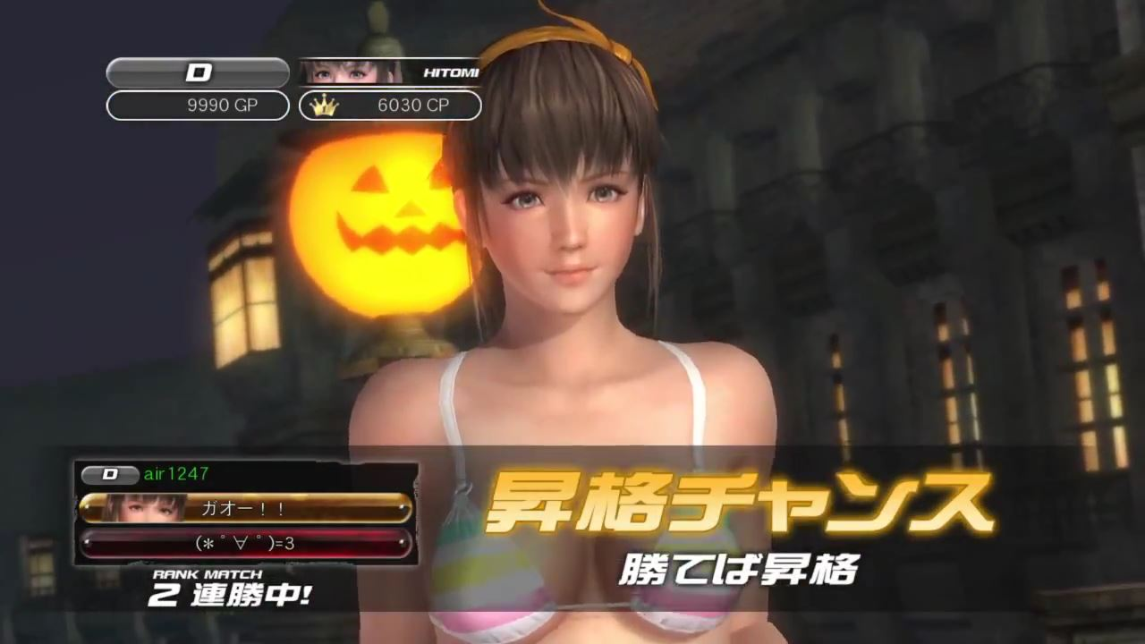 DEAD OR ALIVE 5 Last Round20150821163720000004313.jpg