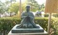 勢至丸さまの銅像