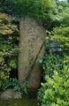 古池や…の歌碑