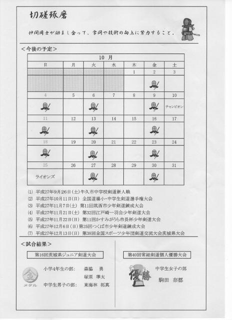 イメージ (3) (465x640) (465x640) (465x640)