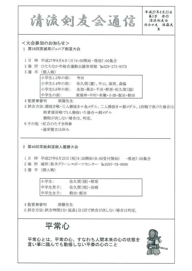 doc_001.jpg
