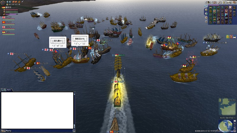 2015年8月23日ダブリン大海戦1