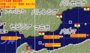 セウタ大海戦(ジブラルタル海峡・バレアス諸島沖)
