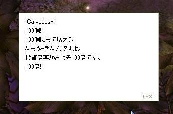screenOlrun168.jpg