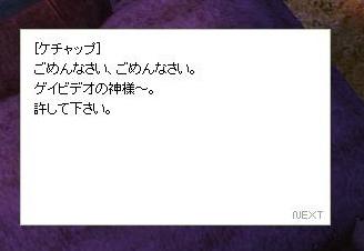 screenOlrun172.jpg