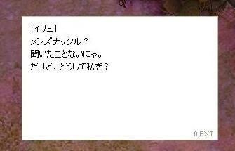 screenOlrun177.jpg
