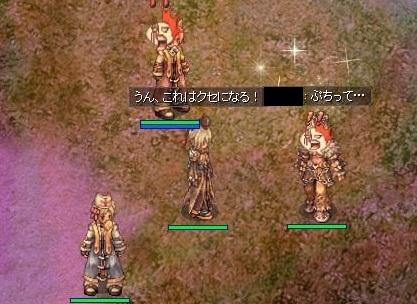 screenOlrun256.jpg
