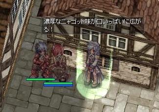 screenOlrun289.jpg
