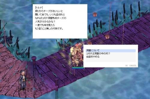screenOlrun406.jpg