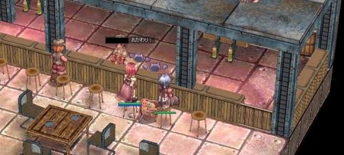 screenOlrun504.jpg