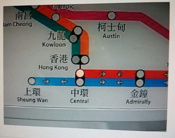 香港地下鉄・セントラル駅②-1