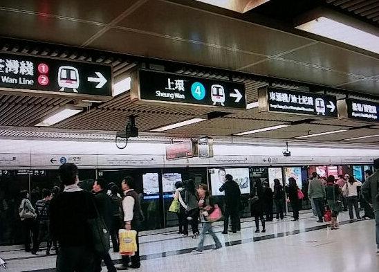 香港地下鉄・セントラル駅③-1