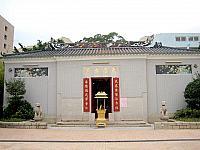 香港赤柱天后廟(ティンハウミュウ)