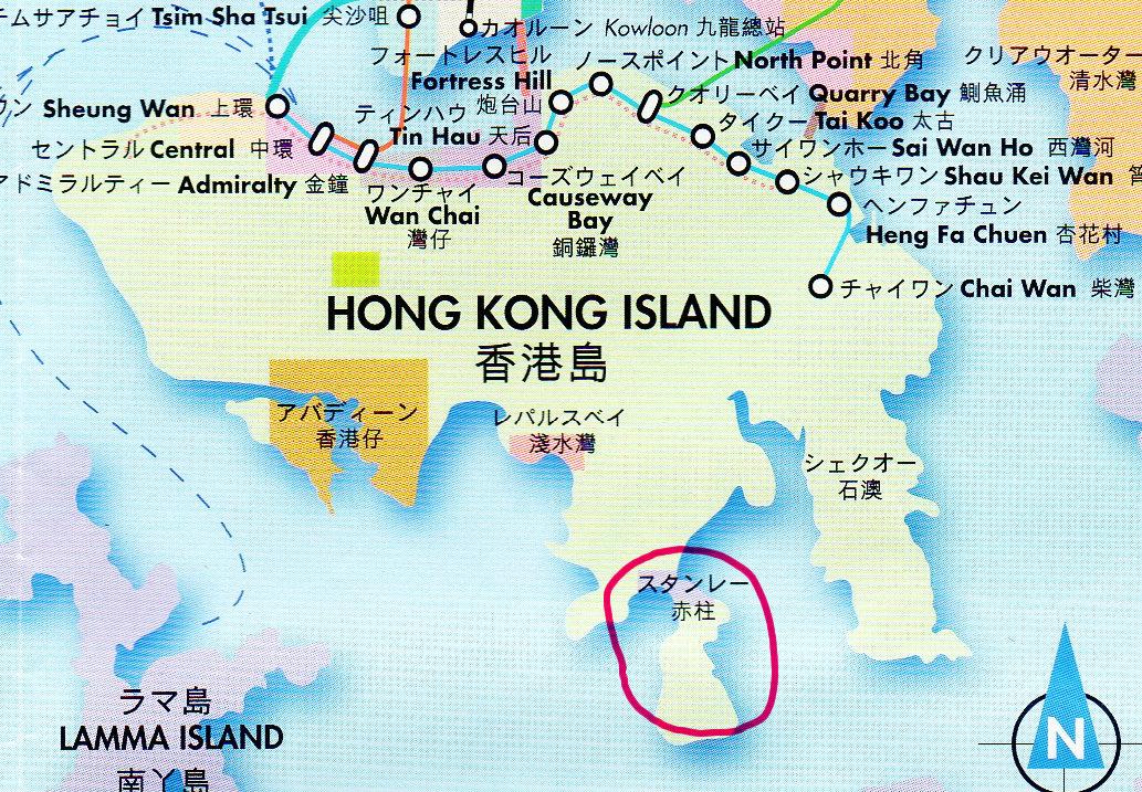 香港地図②ー1スタンレー