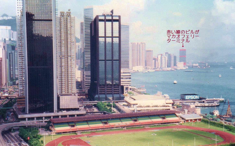 香港・部屋から見た上環方面-1-4