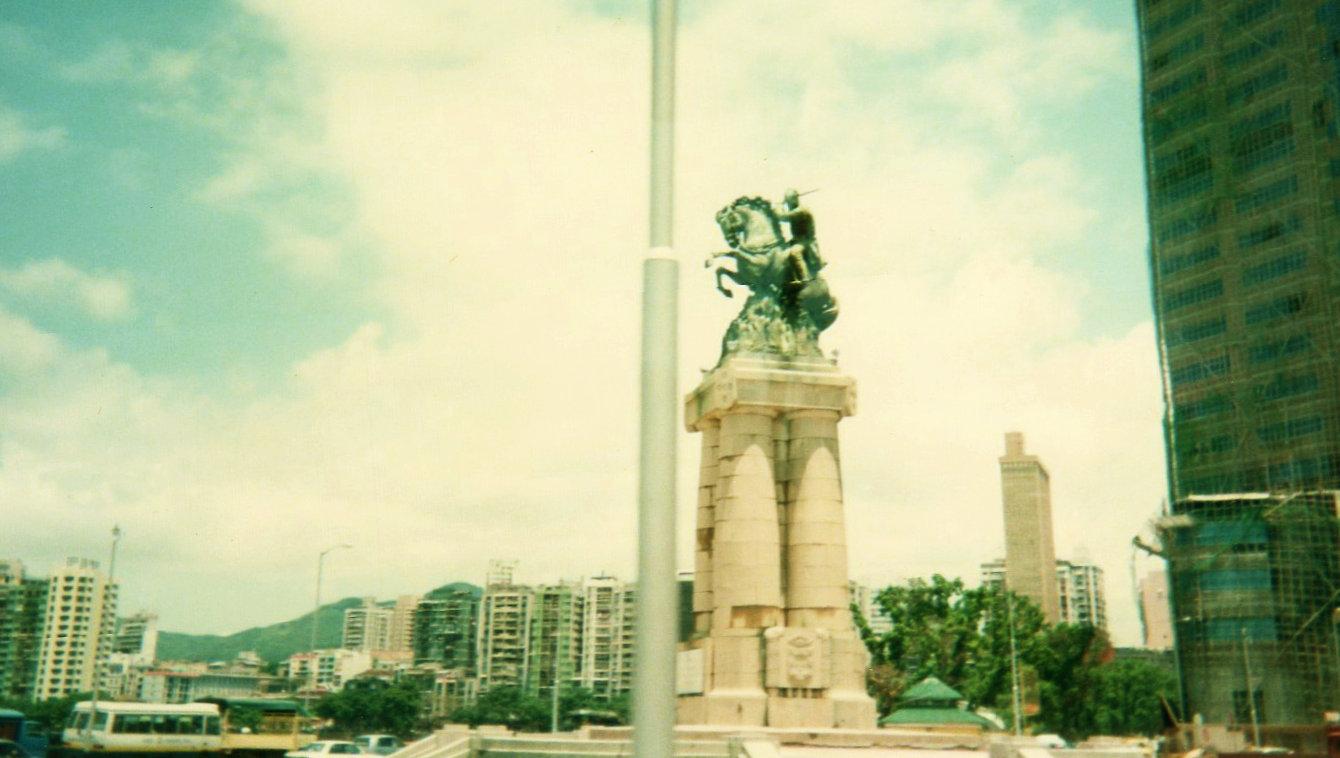 マカオ 1991年ー1