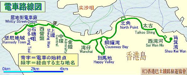 香港トラム路線ー1