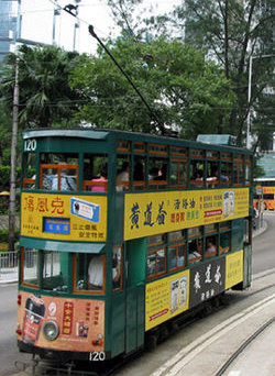 香港トラム 120号車-1