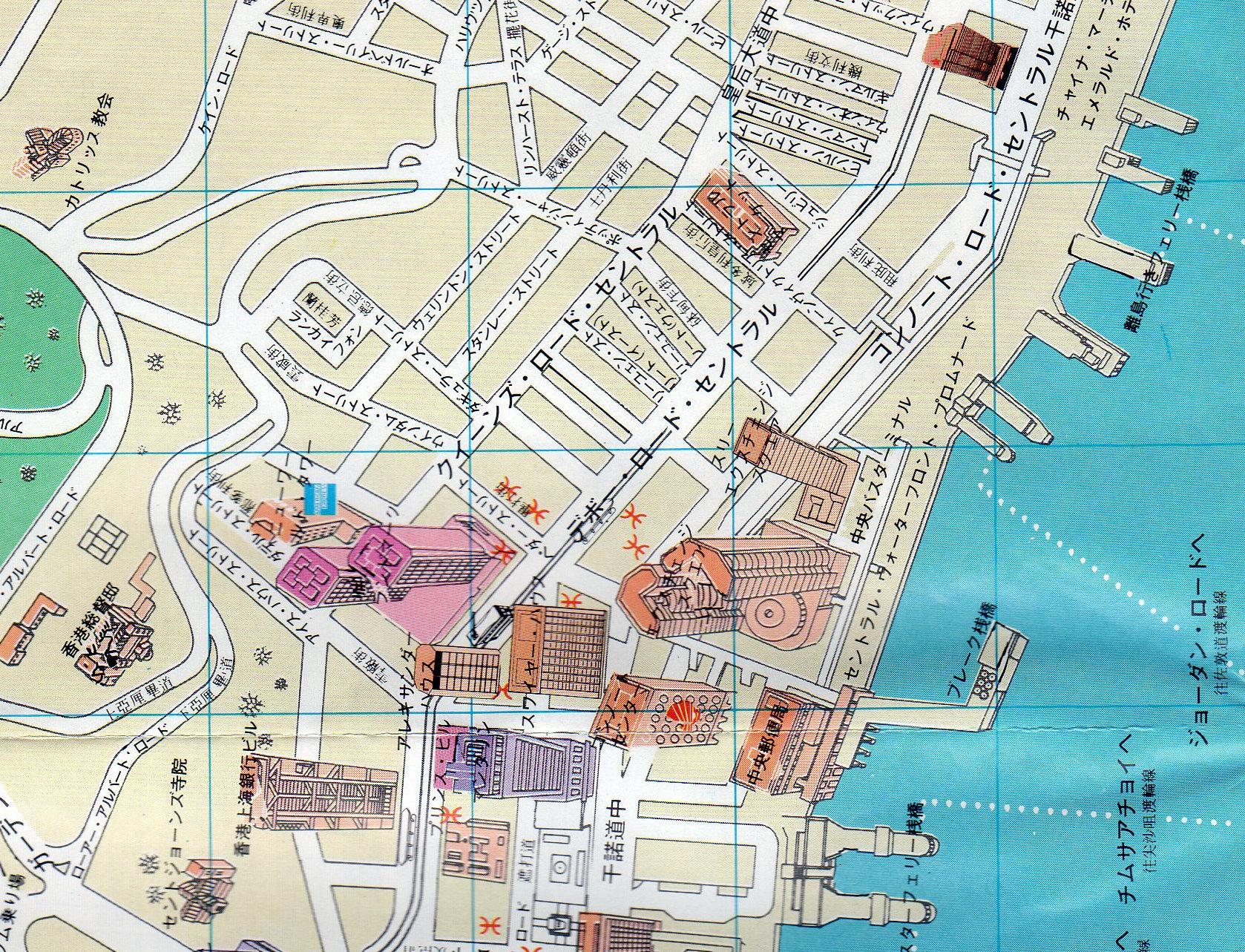 香港セントラル地図(1990年)-1
