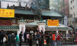 香港マンモウミュウの入口-1