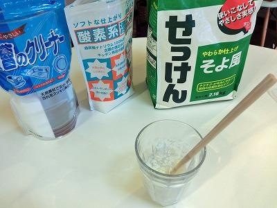 プロが選んだ家事の裏ワザランキング 3つの粉を混ぜるだけ!