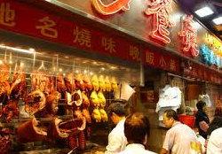 香港ワンチャイ4 (2)鳥やー1