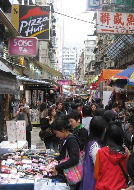 香港ワンチャイ2-1