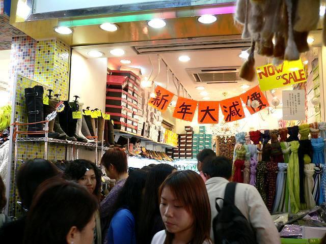 香港旧正月・セール