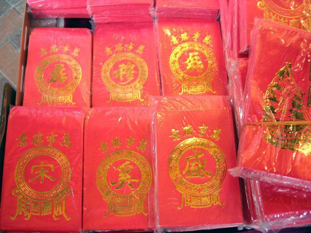 香港旧正月・お年玉袋