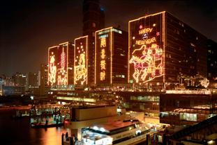 香港旧正月のイルミネーション